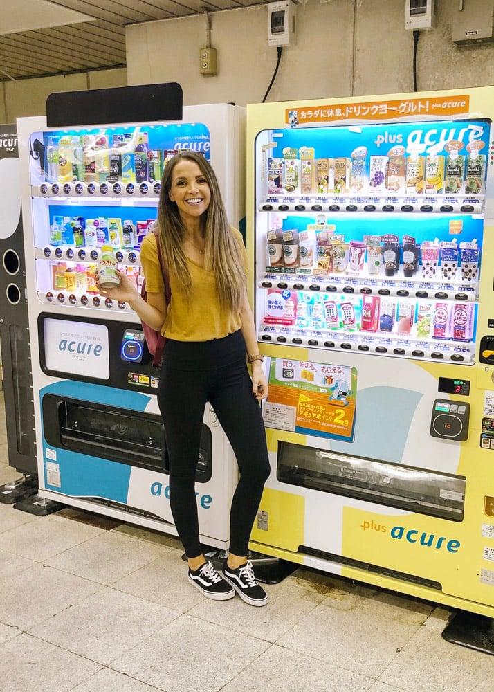 Drink Machines in Tokyo Station
